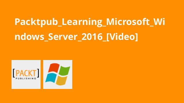 آموزشMicrosoft Windows Server 2016